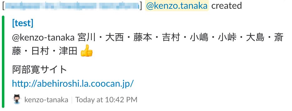 f:id:kenzo0107:20171123224451p:plain