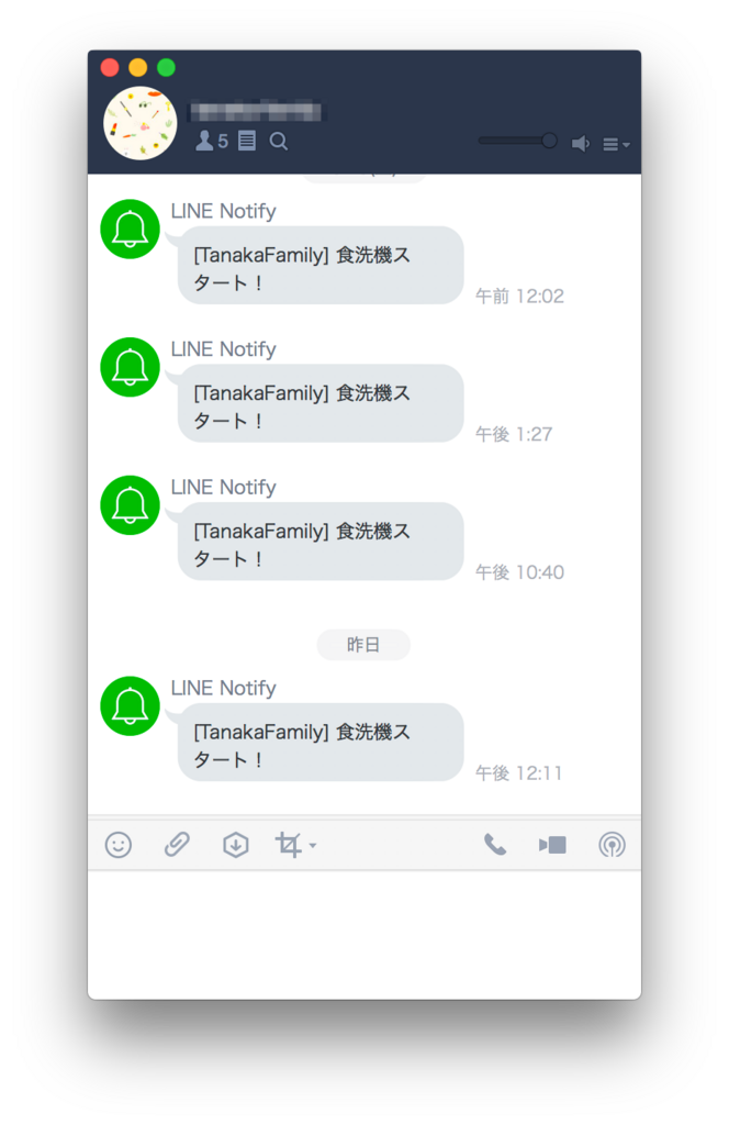 f:id:kenzo0107:20180820220824p:plain