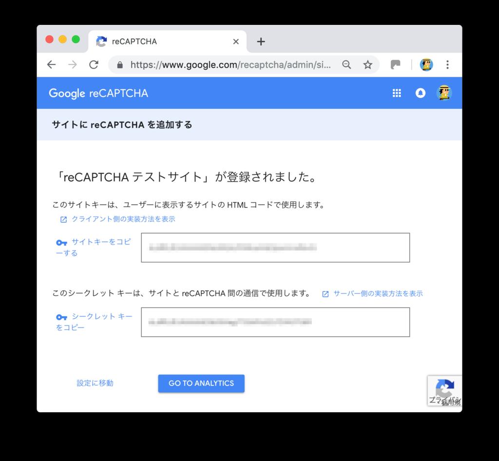 f:id:kenzo0107:20190216214558p:plain