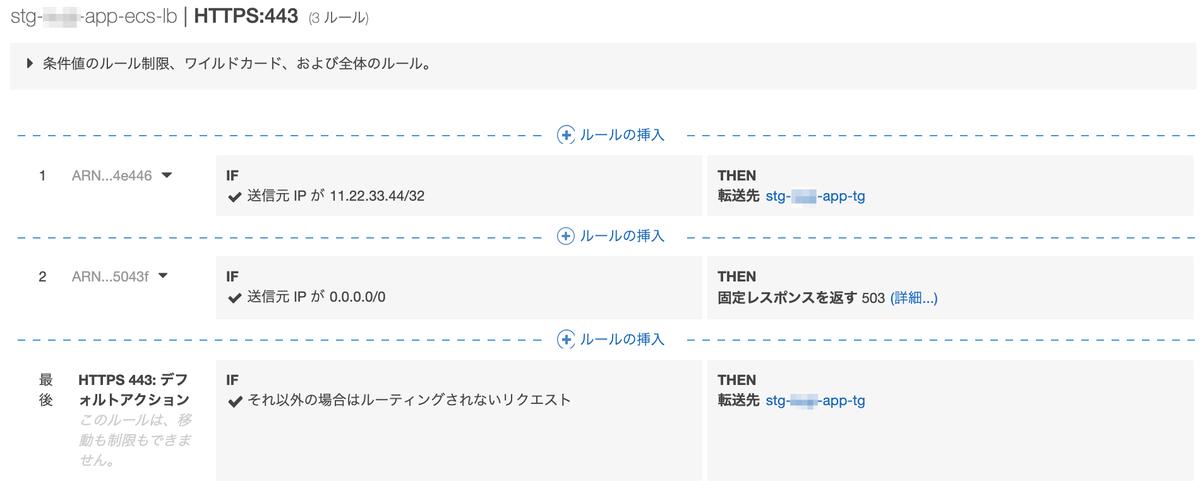 f:id:kenzo0107:20190929231656p:plain