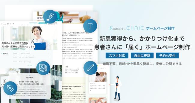 f:id:kenzo0107:20210720154151p:plain
