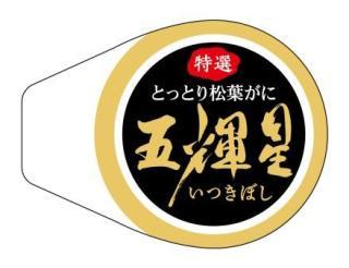 f:id:kenzo3491245:20170207145338j:plain