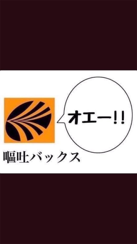 f:id:kenzo45:20191026171324j:image