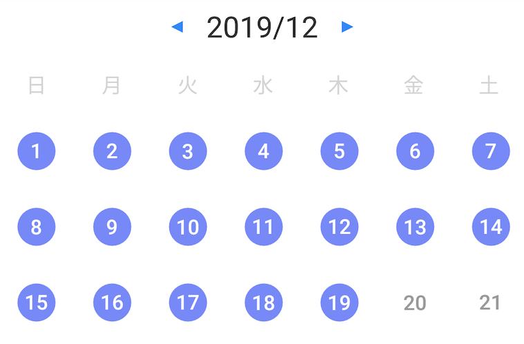 f:id:kenzo_aiue:20191219094050p:plain