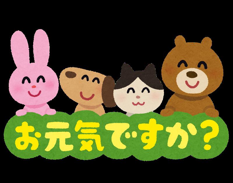f:id:kenzo_aiue:20191219102803p:plain