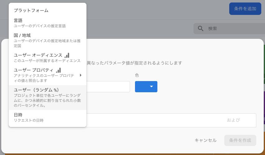f:id:kenzo_aiue:20201214134440p:plain