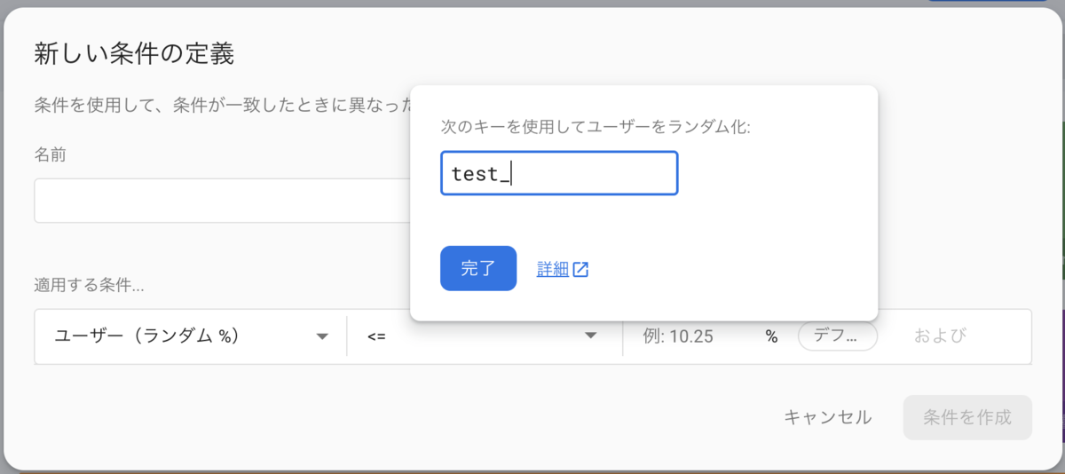 f:id:kenzo_aiue:20201214134643p:plain