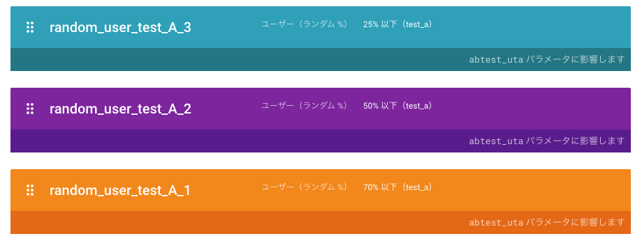 f:id:kenzo_aiue:20201214135209p:plain