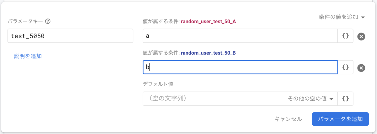 f:id:kenzo_aiue:20201214142430p:plain