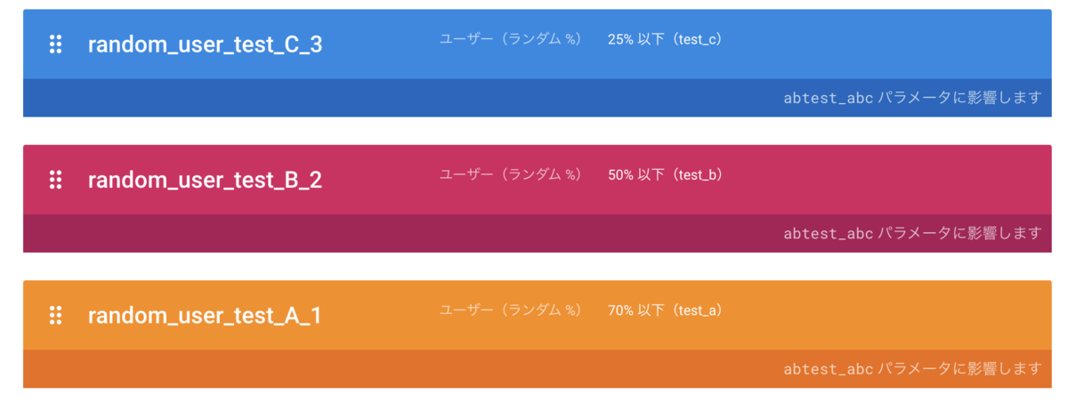 f:id:kenzo_aiue:20201215104255p:plain