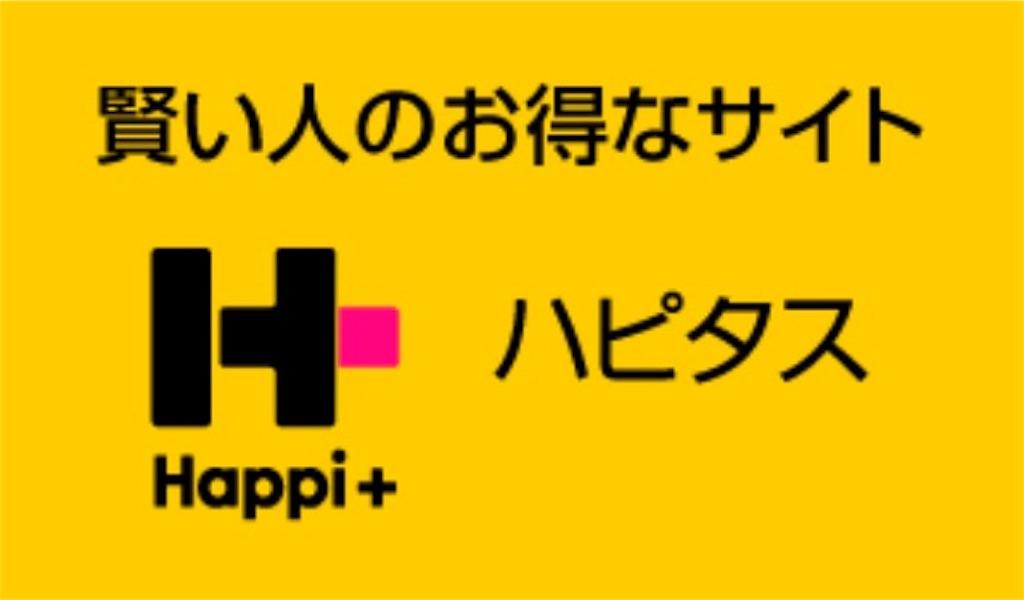 f:id:kenzokun:20170812222743j:image