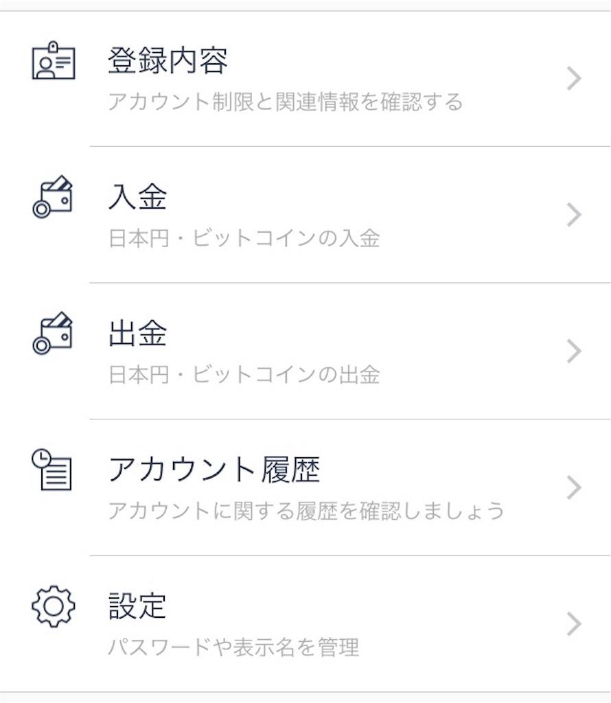 f:id:kenzokun:20170818230220j:image