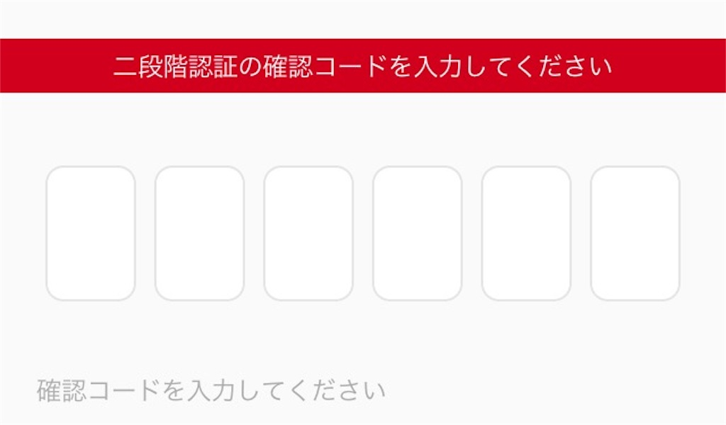 f:id:kenzokun:20170818231015j:image