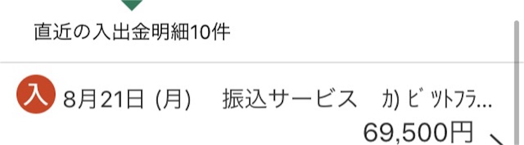 f:id:kenzokun:20170821231541j:image
