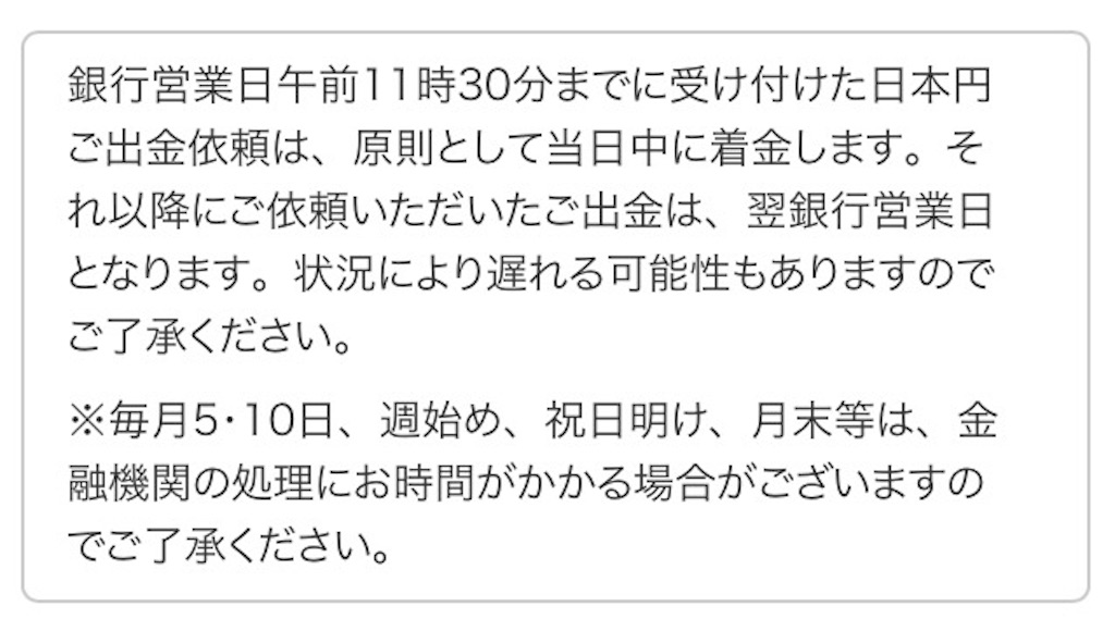 f:id:kenzokun:20170828213117j:image