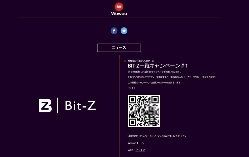 f:id:kenzou2438:20180515123332j:plain