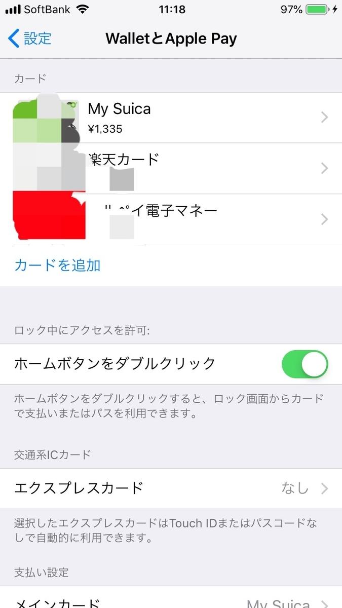 f:id:kenzou_self_study:20190729112419j:plain
