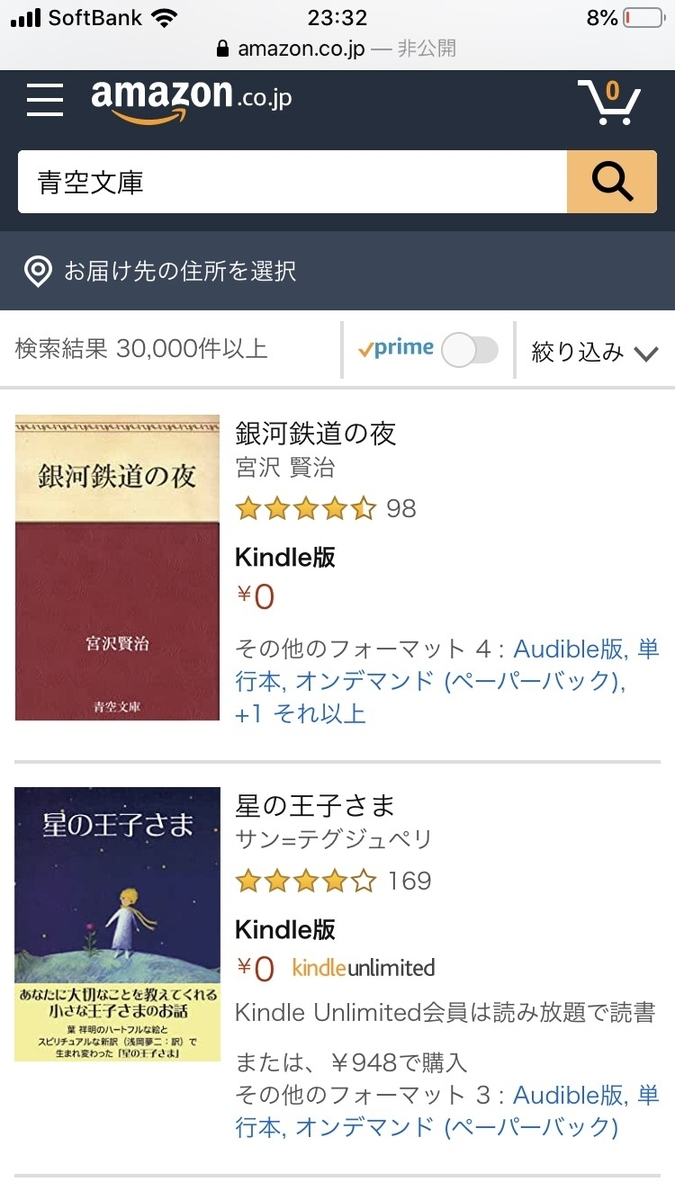 f:id:kenzou_self_study:20191103233911j:plain