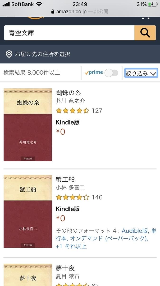 f:id:kenzou_self_study:20191103235016j:plain