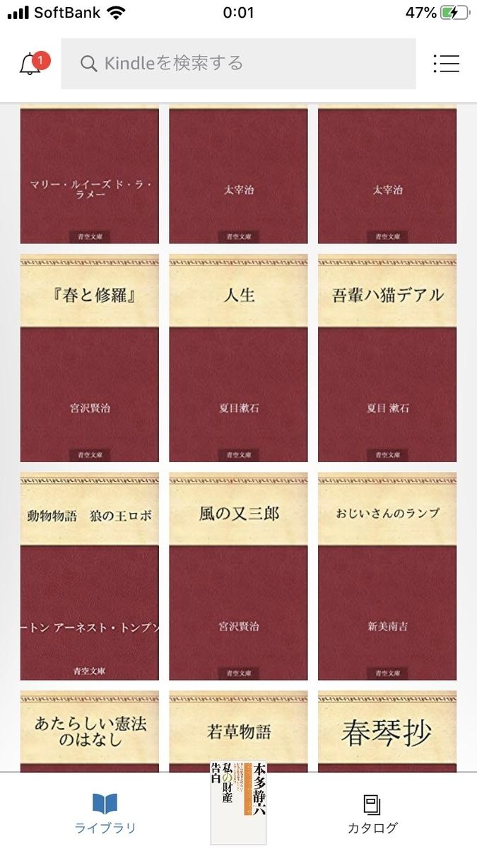 f:id:kenzou_self_study:20191104000224j:plain