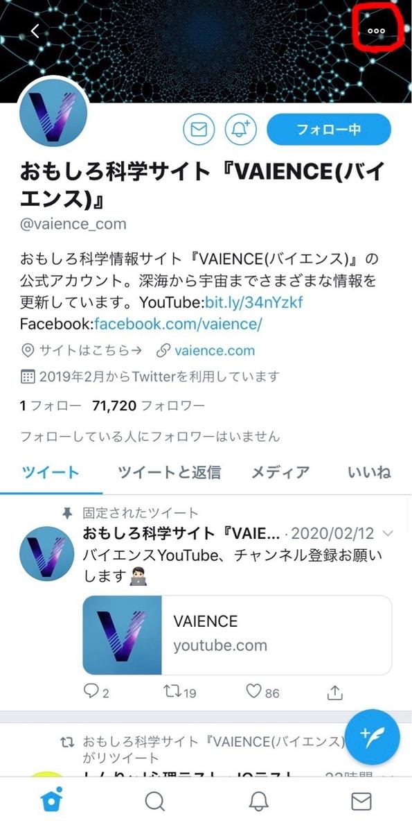 f:id:kenzou_self_study:20200411124517j:plain