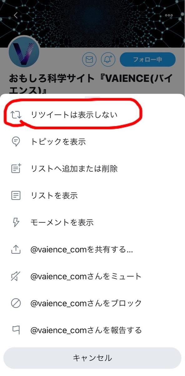 f:id:kenzou_self_study:20200411124630j:plain
