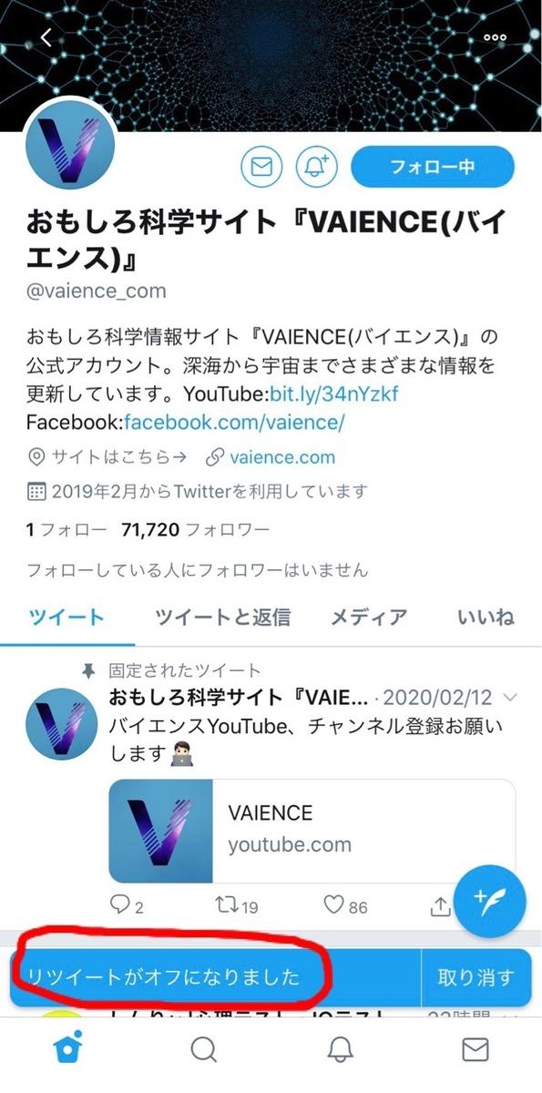 f:id:kenzou_self_study:20200411124741j:plain