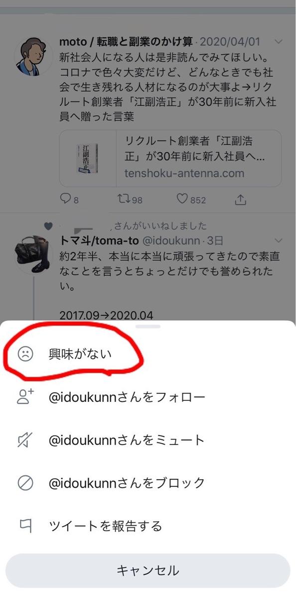 f:id:kenzou_self_study:20200411143752j:plain