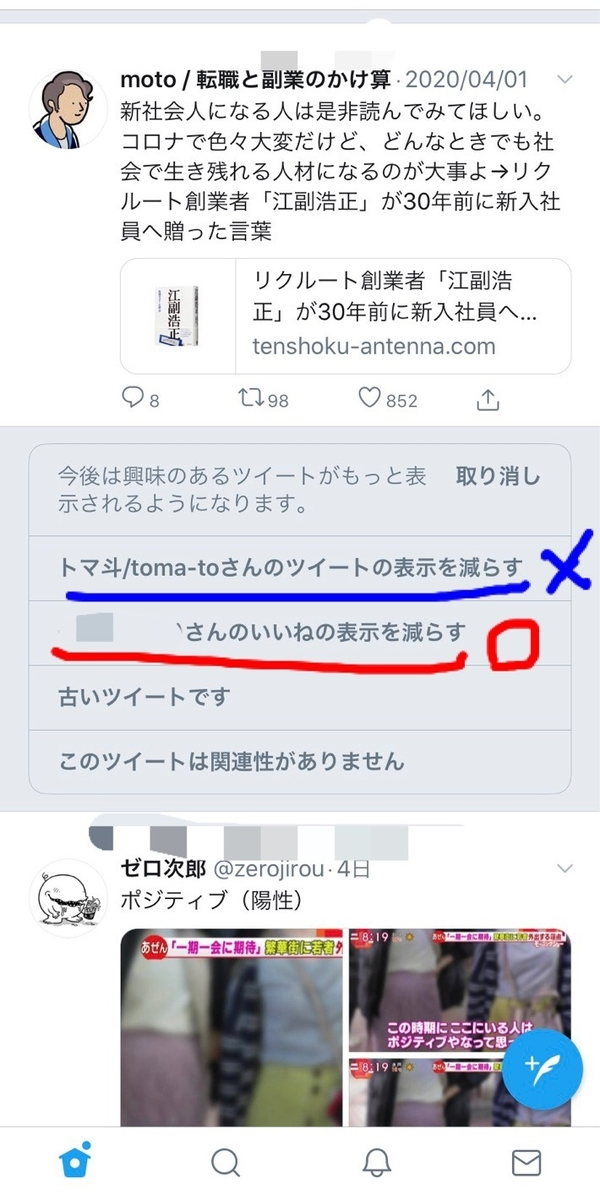 f:id:kenzou_self_study:20200411143807j:plain