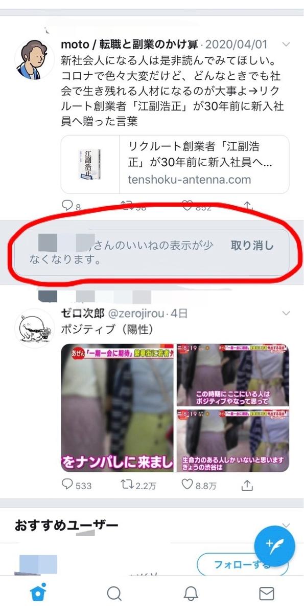 f:id:kenzou_self_study:20200411143820j:plain
