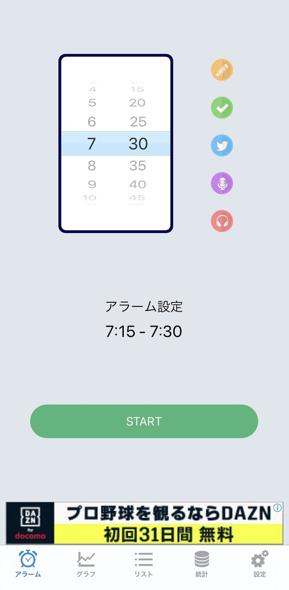 f:id:kenzou_self_study:20200604153240j:plain