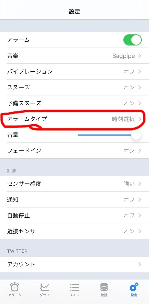 f:id:kenzou_self_study:20200604153608j:plain