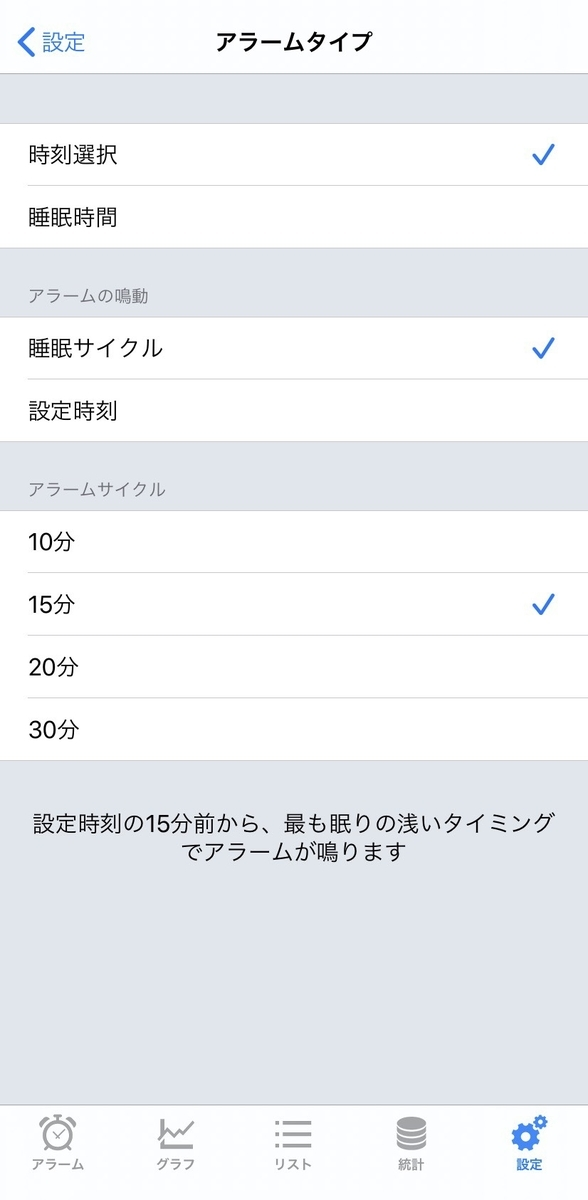 f:id:kenzou_self_study:20200604153941j:plain