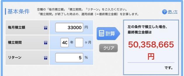 f:id:kenzou_self_study:20200711113123j:plain