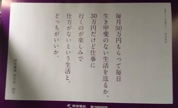 f:id:kenzou_self_study:20200719194143j:plain