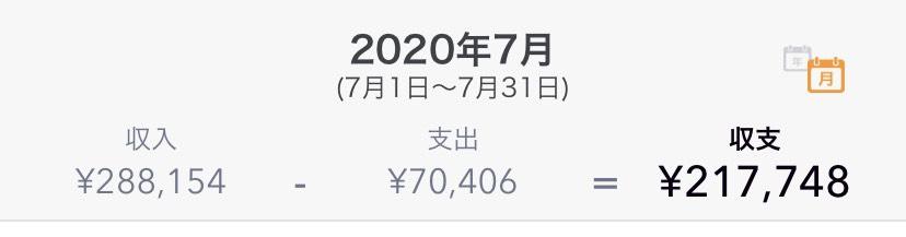 f:id:kenzou_self_study:20200804194548j:plain