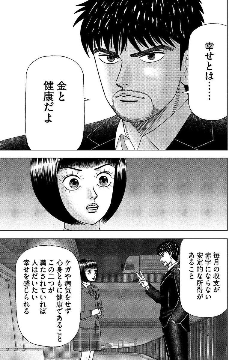 f:id:kenzou_self_study:20200811200341j:plain