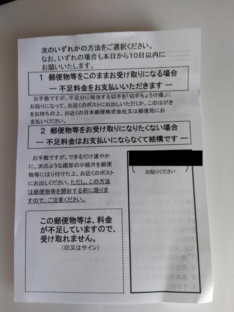 f:id:keo-tokyo-survival:20180428161244j:plain:w100
