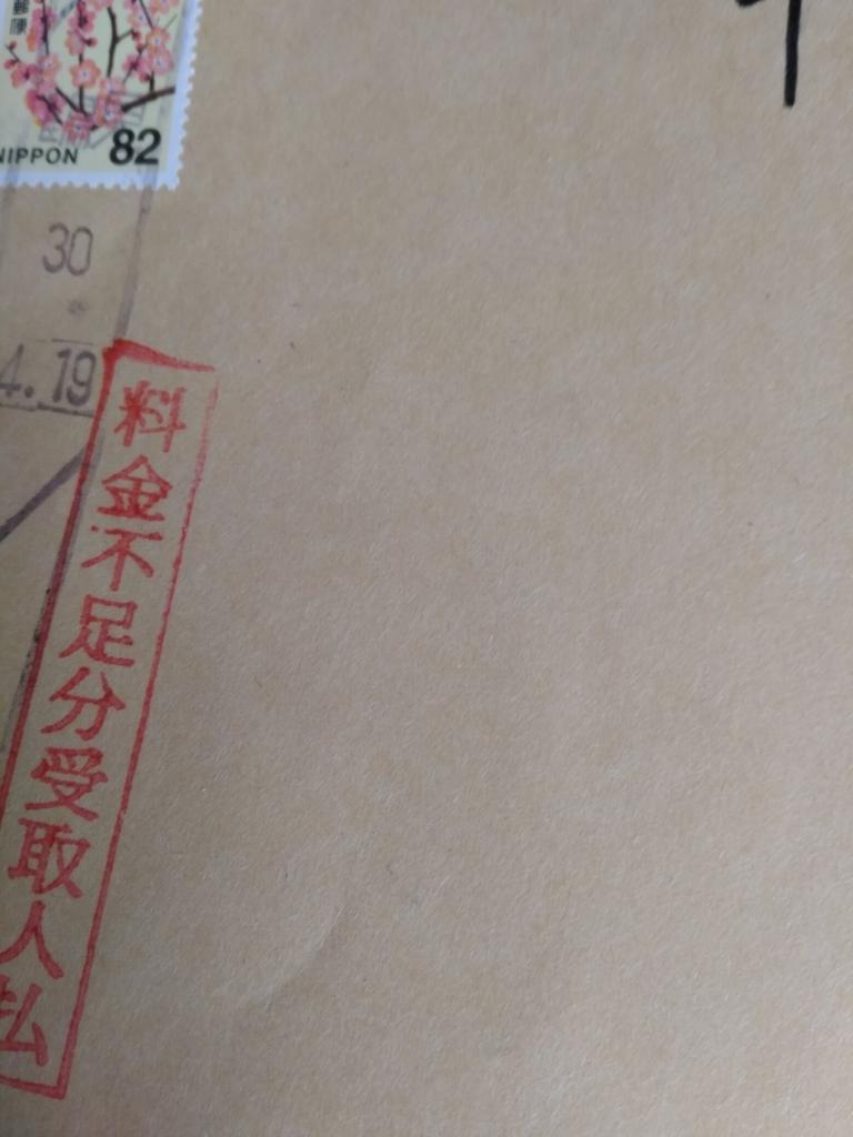f:id:keo-tokyo-survival:20180428161416j:plain:w100