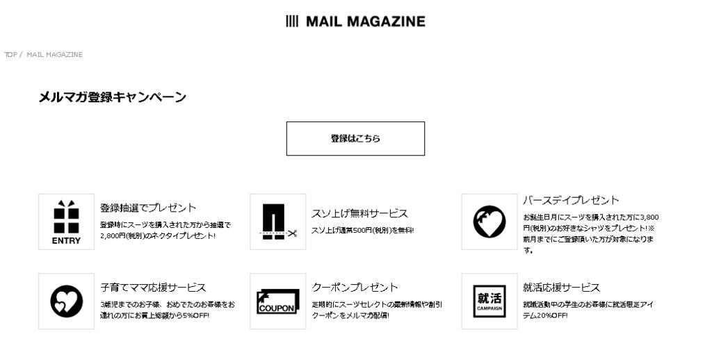 f:id:keo-tokyo-survival:20180501233756p:plain