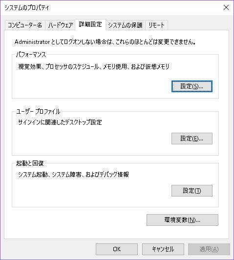 f:id:keo-tokyo-survival:20180503003922p:plain:w300