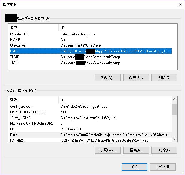f:id:keo-tokyo-survival:20180503010135p:plain:w300