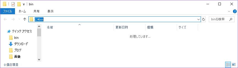f:id:keo-tokyo-survival:20180503115507p:plain