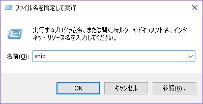 f:id:keo-tokyo-survival:20180503120503p:plain
