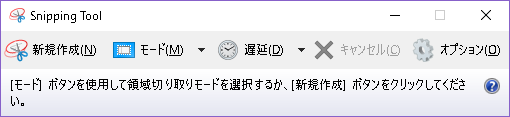f:id:keo-tokyo-survival:20180503130806p:plain