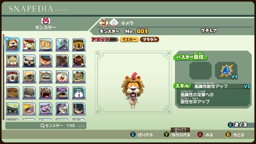 f:id:keo-tokyo-survival:20180714142916j:plain:w200