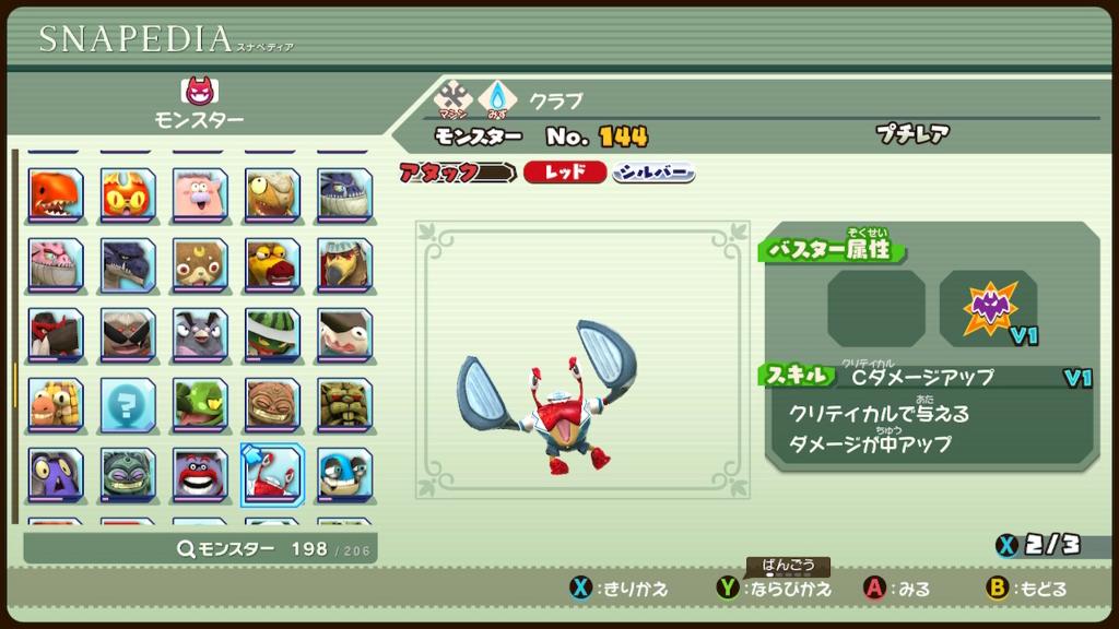 f:id:keo-tokyo-survival:20180714142925j:plain:w200