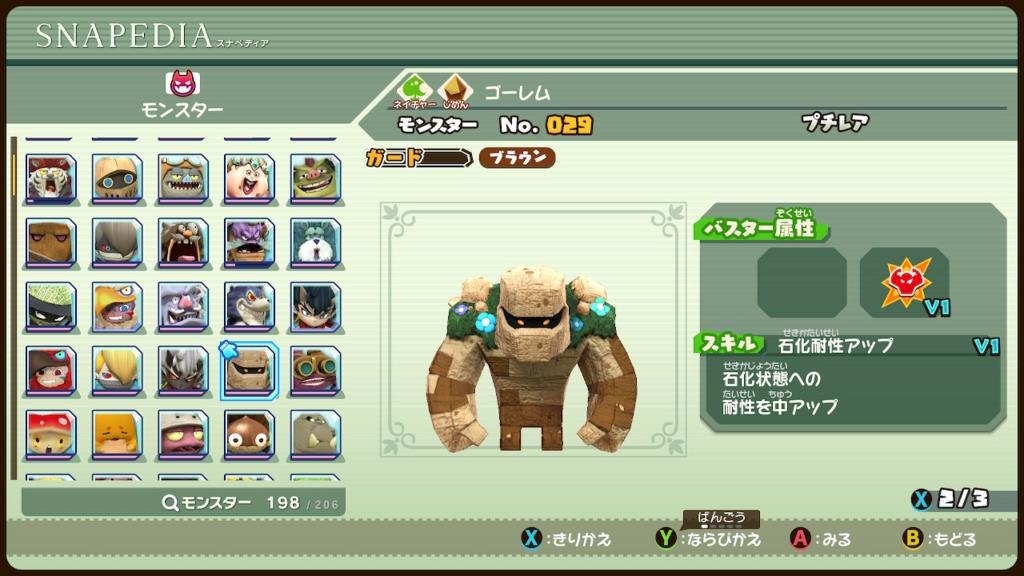 f:id:keo-tokyo-survival:20180714142929j:plain:w200