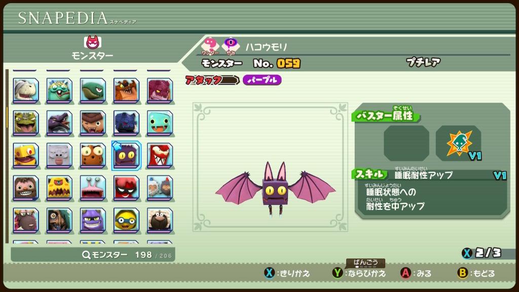 f:id:keo-tokyo-survival:20180714143006j:plain:w200