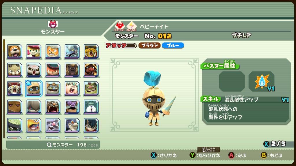 f:id:keo-tokyo-survival:20180714143015j:plain:w200